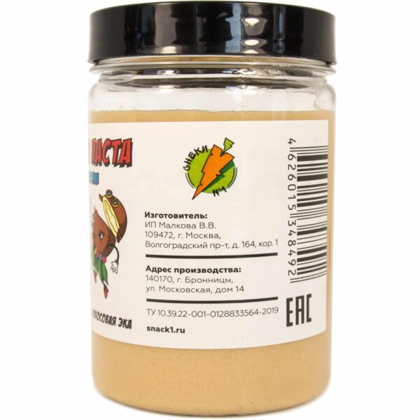 Арахисовая паста с кокосом