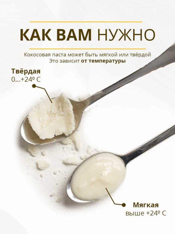 Кокосовая паста Naorehi 500 грамм | Набор 9 банок