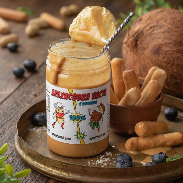 Арахисовая паста с кокосом 250 грамм