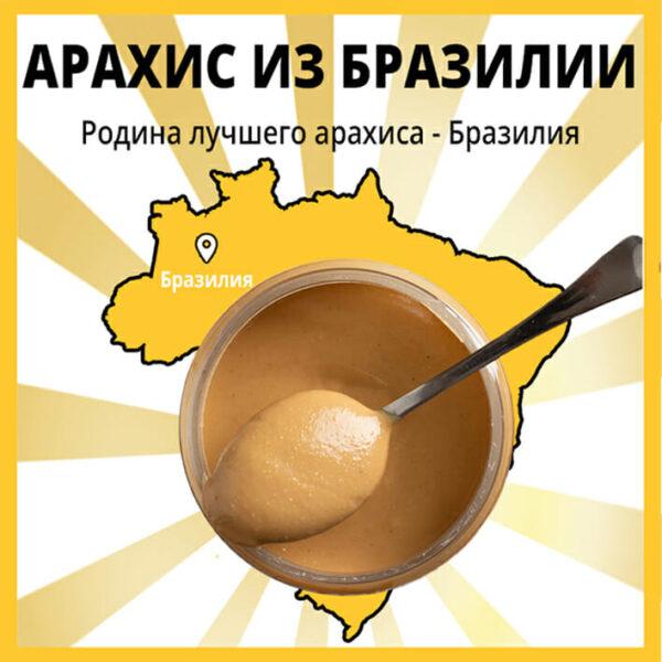 Арахисовая паста 1000 грамм | Набор 4 ведёрок