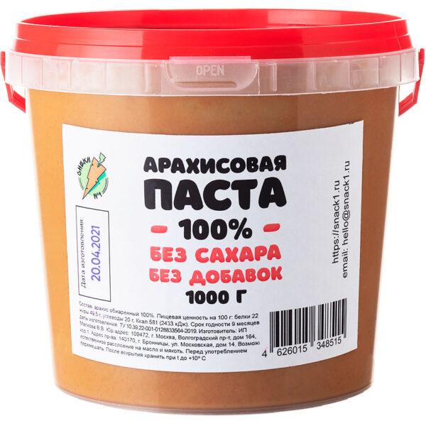 Арахисовая паста 1000 грамм
