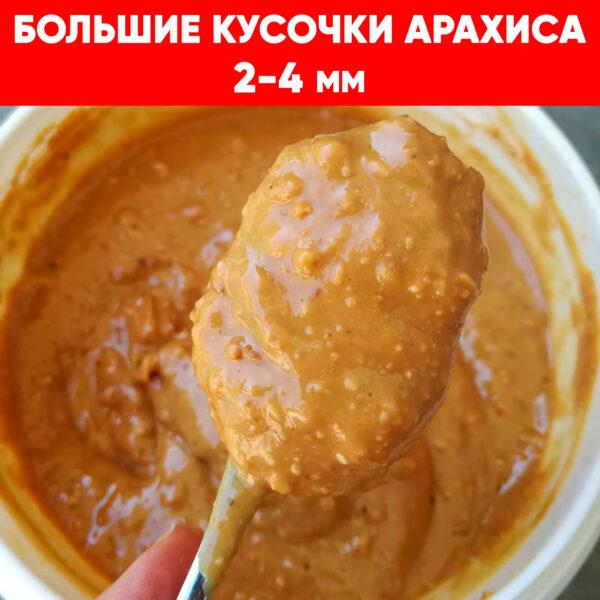Арахисовая паста с кусочками арахиса Кранчи, 1000 г